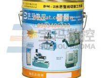 Dầu cắt dây Baoma BM-2 cho máy cắt dây Baoma